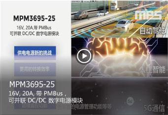 MPM3695-25