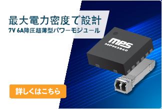 MPM3860