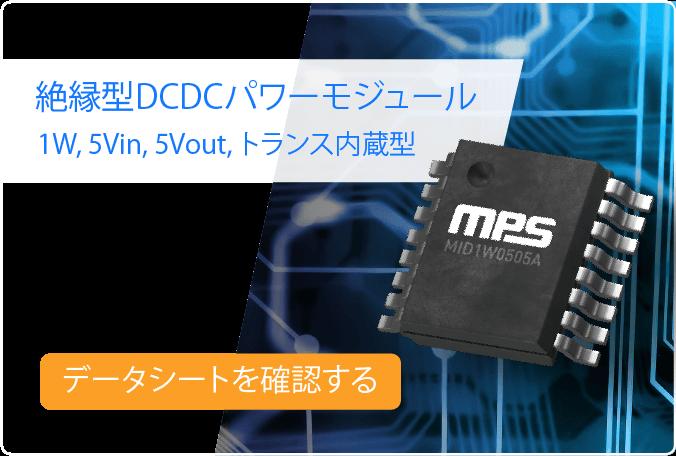 MPM3695-100