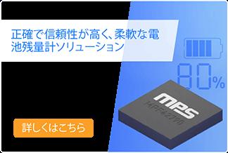 MPF42790