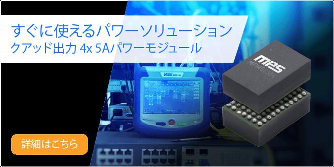MPM54304 Power Module