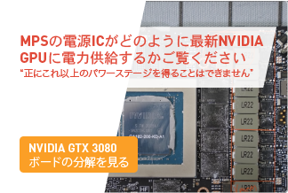 NVIDIA tear down
